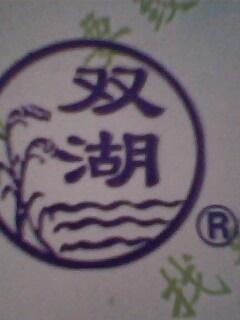 江苏常州市武进双湖粮油机械有限公司长驻四川销售部