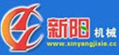 曲阜新阳机械科技有限公司