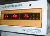畜、禽舍环境自动监测控制器
