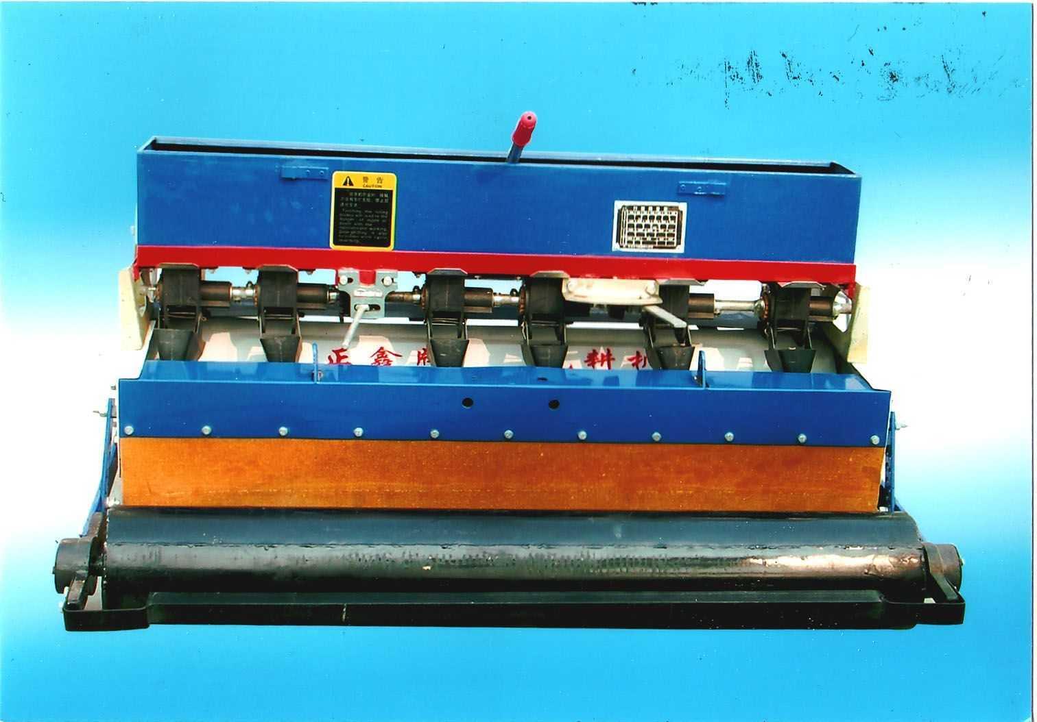 2GB-6(100)型旋播机