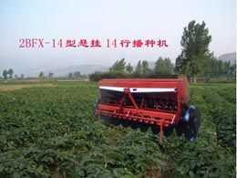 果樹挖坑施肥機 懸掛14行施肥播種機