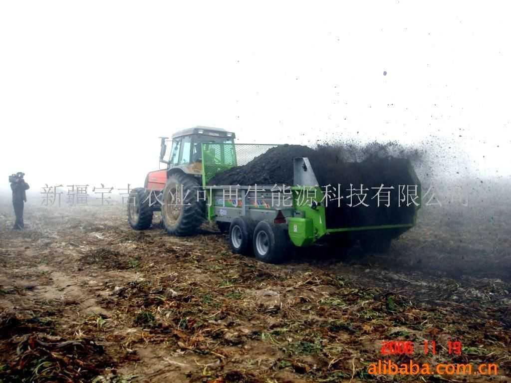 果樹挖坑施肥機 撒肥機