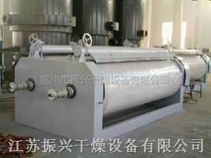 变性淀粉干燥机