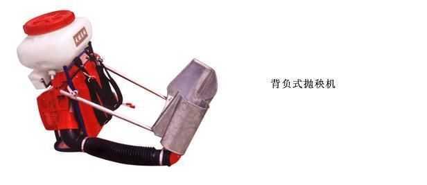 背负式抛秧机