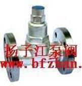 可调双金属片温度调整型蒸汽疏水阀