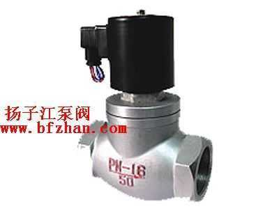 蒸汽(液用)电磁阀