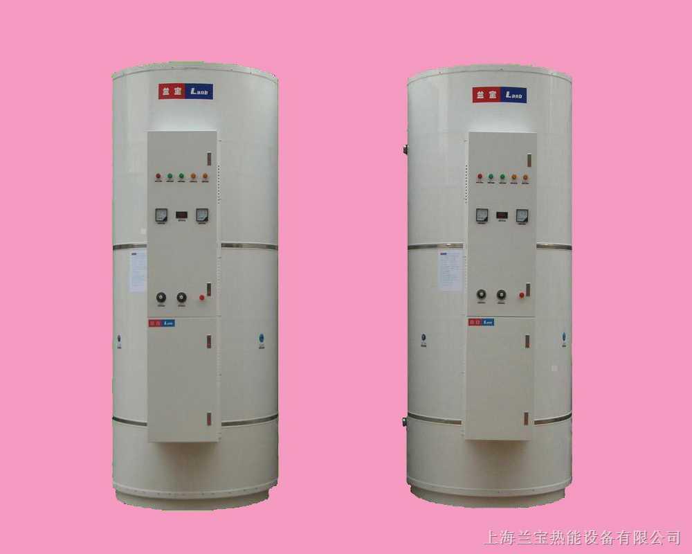 上海兰宝LBR中央系统式电热水器的设计用意在于只需要安装一台热水器,即可提供二个或二个以上的热水出水单位使用热水。上海兰宝LB系列中央热水系统式热水器用途非常广泛,适合于工业、商业、机关、学校用提供完美的热水系统。