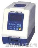 成分分析仪1