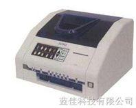 米质判定仪