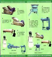 大中小型葛根淀粉加工设备