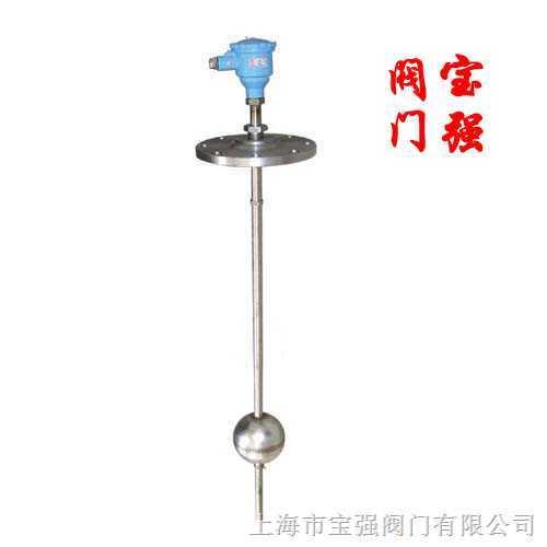 干簧式液位控制器