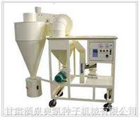 清选机—5XC-100型蔬菜花卉机