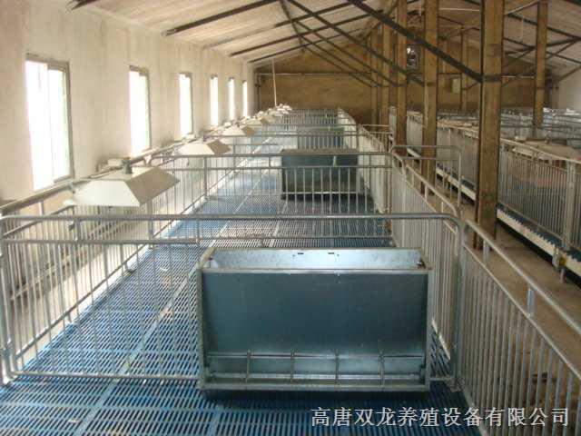 高床保育栏2