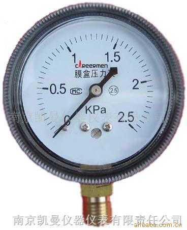 ,直读水表,智能数字压力表,气缸压力表,轴向压力表,膜盒压力表
