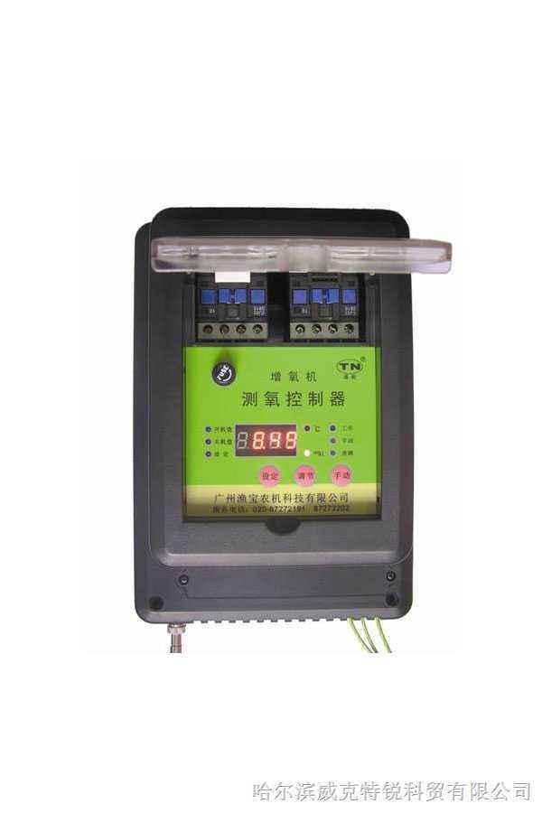 增氧机测氧控制器