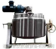 不锈钢夹层锅 电加热夹层锅 搅拌式夹层锅(杭州普众)