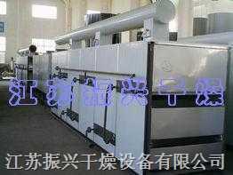 蔬菜烘干設備-GFR多層帶式干燥機