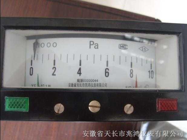 矩形,直读水表,智能数字压力表,气缸压力表,轴向压力表,膜盒压力表