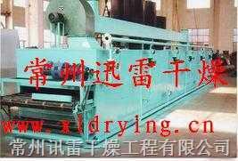 DW-葡萄烘干機