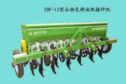2BF-12型小麦免耕施肥播种机