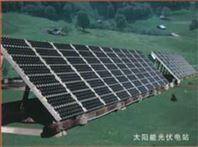 太阳能全套设备