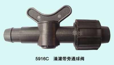 塑料滴灌带,一次性滴灌带,微压滴灌带,滴灌带辅助器材