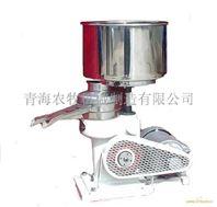9N200型電動蝶式牛奶分離機