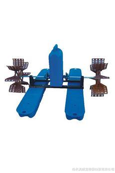 二叶轮水车式增氧机