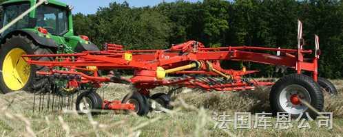 GA 7501-庫恩供應半懸掛式摟草機