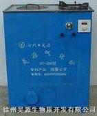 HY-380型家用秸秆气化炉