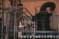 HY-1000型工业秸秆气化炉