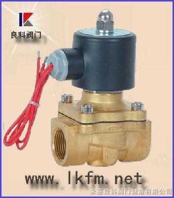 2W电磁阀(水用电磁阀)