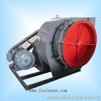 Y5-47型锅炉引风机