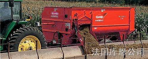 3142-大型滚轮浆式搅拌机
