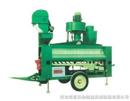 比重精選機,種子精選機,種子精選車,種子機械
