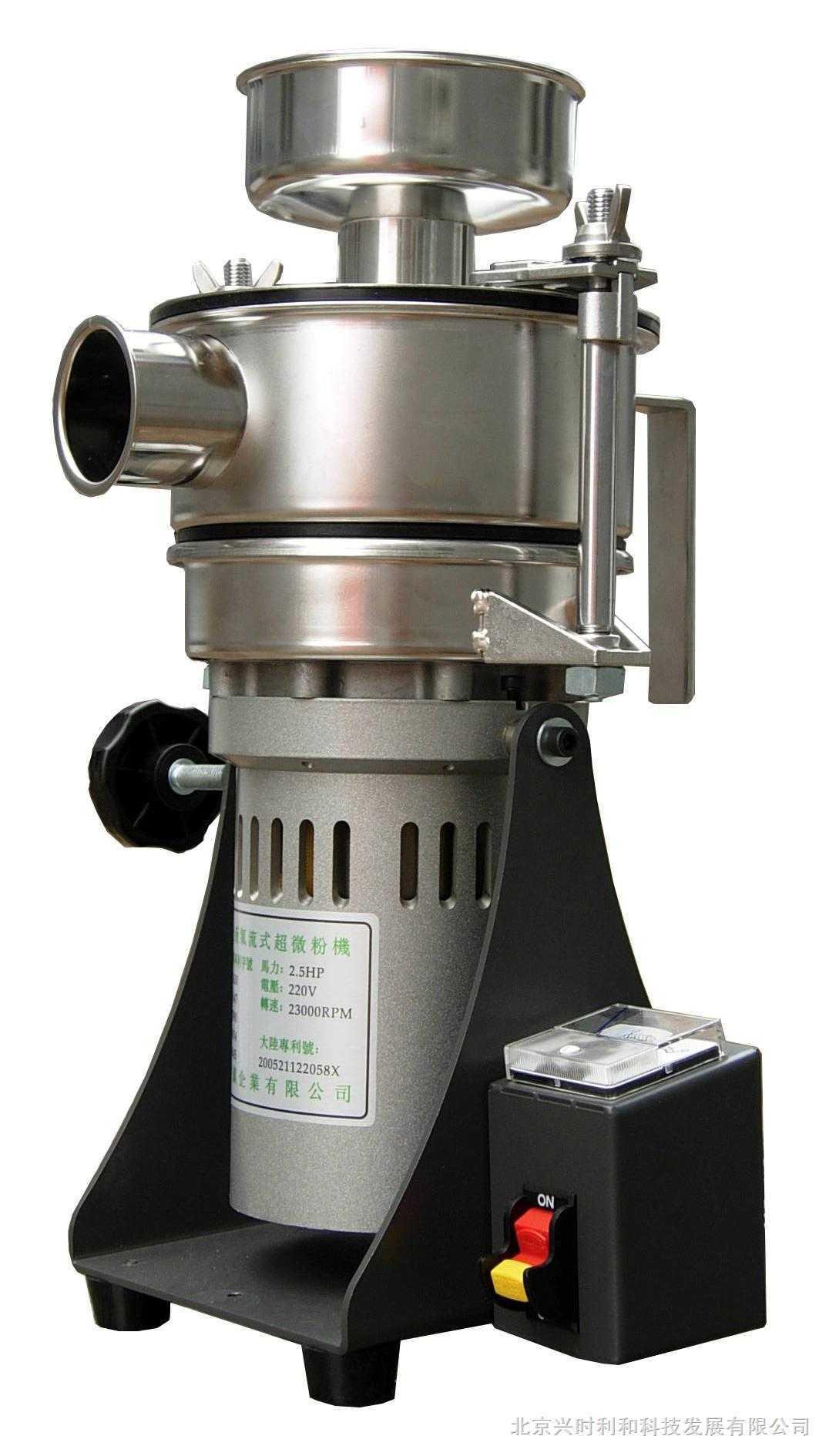 实验用超微粉碎机 小型超微粉碎机 气流式粉碎机 北京粉碎机