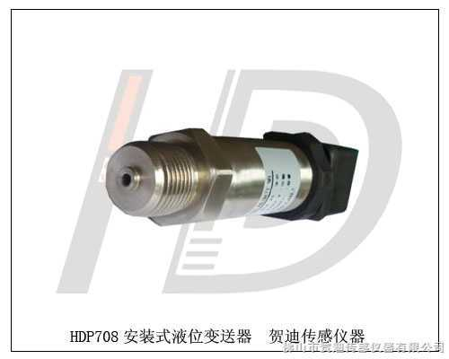 螺纹安装式液位传感器液位变送器