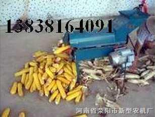 玉米剥皮脱粒两用机