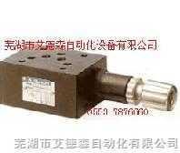【MRV|MBRV 压力控制阀MRV|MBRV】