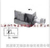 【THF-06G,THF-10G压力追踪式流量控制阀】