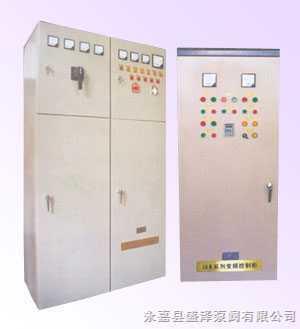 SKB型系列变频调速电气控制柜