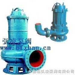 WQ型无堵塞潜水排污泵