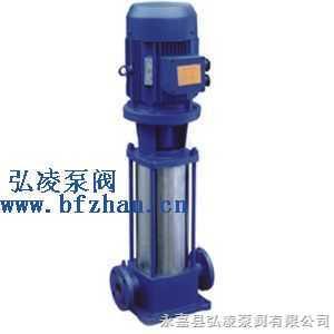 GDL型-GDL型立式管道多级离心泵|不锈钢多级管道离心泵