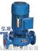 SG型管道增压泵|热水管道泵|不锈钢管道泵|耐腐防爆管道泵
