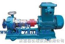 化工泵:FB1系列全不锈钢离心泵