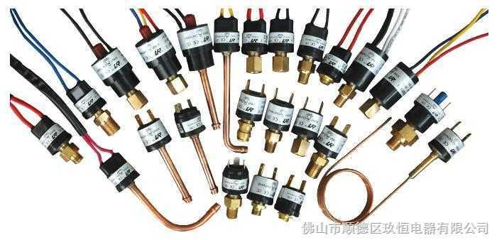 供应压力开关、压力控制器、可调压力开关、可调压力控制器、数字压力开关、数显压力开关