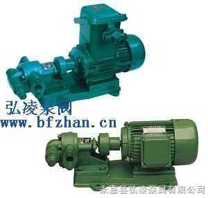 KCB-油泵:KCB不锈钢齿轮油泵