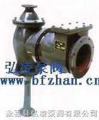 铸铁水力喷射器