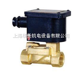 ZCSB-25防爆电磁阀 阀体材质:铜、不锈钢