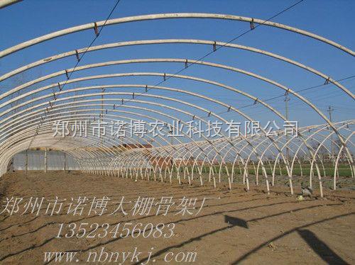 鄭州設施先進的溫室大棚骨架機